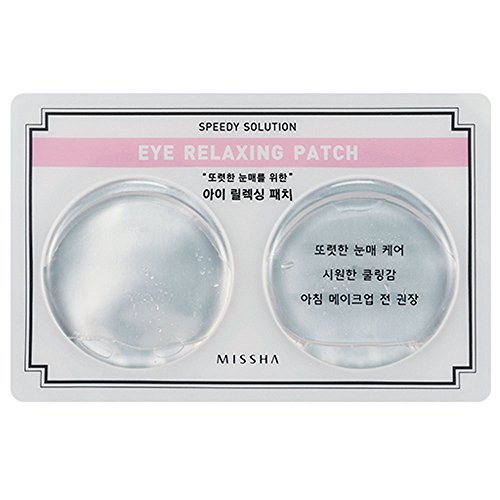 Missha-Speedy-Solution-Eye-Relaxing-Patch