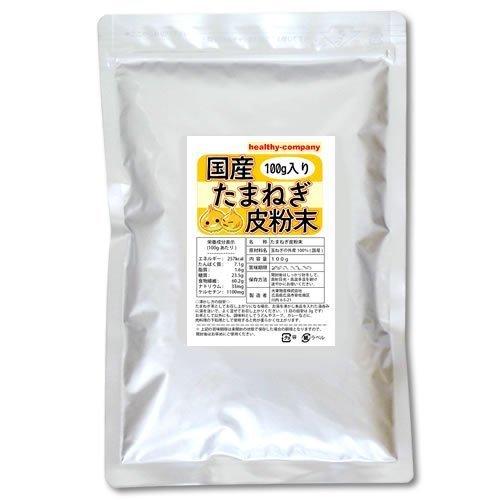 Quercetin of abundant domestic onion skin powder 100g (onion skin powder) by #Healthy