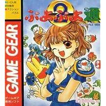Puyo Puyo Tsuu 2 (Japanese Import Video Game)