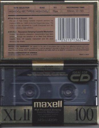 maxell xl ii s - 3