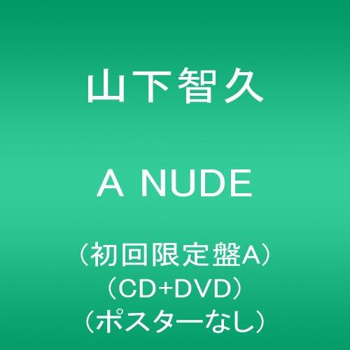山下智久 / A NUDE[DVD付初回限定盤A]