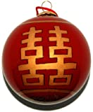 """Hand Painted Glass Ornament, """"Good Fortune"""" and """"Double-Happiness"""" CO-114"""