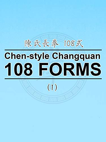 Chen-style Changquan 108 Forms-1