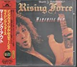 MARCHING OUT CD JAPANESE POLYDOR 1996