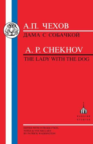 Chekhov essay questions