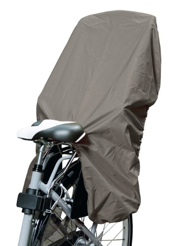 2009 Toddler Seat - NICE 'N' DRY - Rain Cover for Child Bike Seats - grey