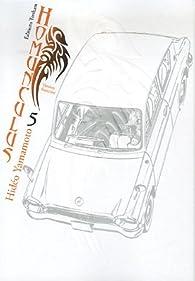 Homunculus, Tome 5  par Hidéo Yamamoto