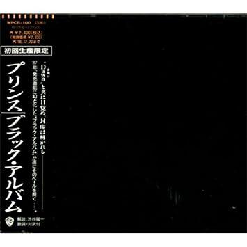 Amazon | ブラック・アルバム | ...