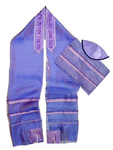 (Elegant Organza Tallis Set - Shades of Purple)