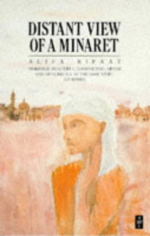 Distant View of a Minaret and Other Stories (African Writers)