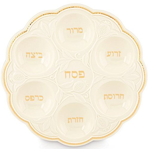 Lenox Judaic Blessings Seder Plate, White