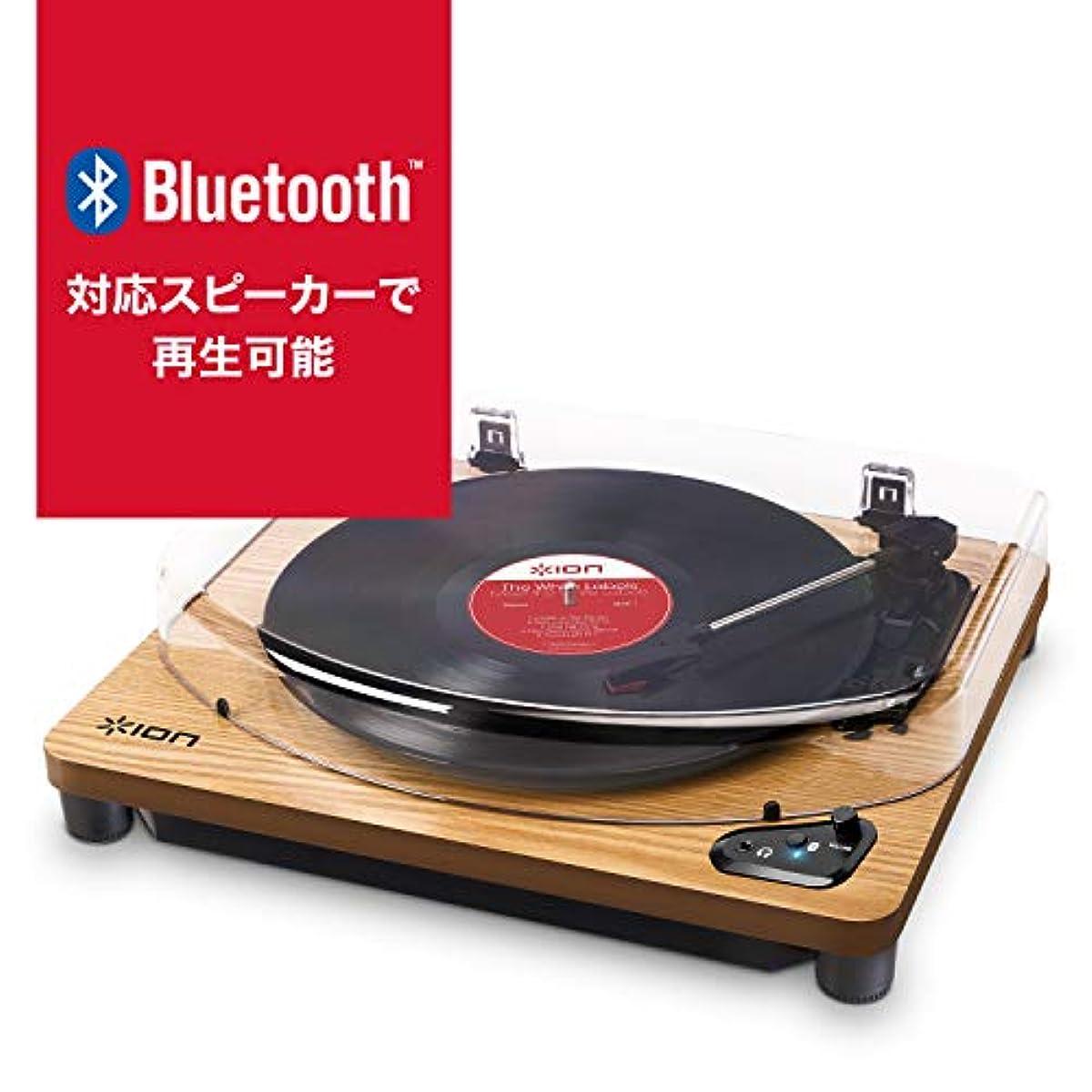 [해외] ION Audio Air LP 레코드 플레이어 (2색상)