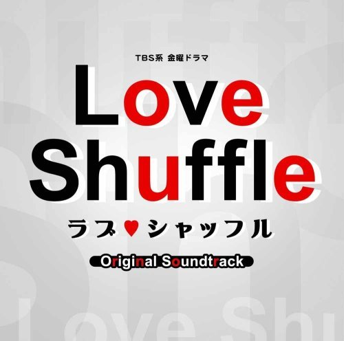 Love Shuffle by Original TV Soundtrack