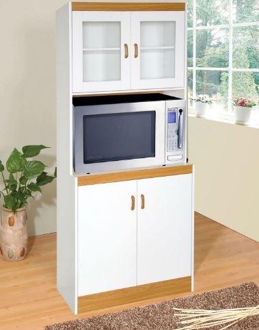 K&A Company Tall Microwave Cabinet Storage Kitchen Cart White Stand Pantry Cupboard Shelf Organizer sturdy