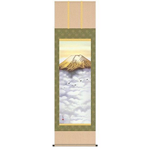 [掛軸][金輝富士]宇田川彩悠画[尺五][山水画の掛軸][b3-031]世界文化遺産富士山   B01FJ5C6RA