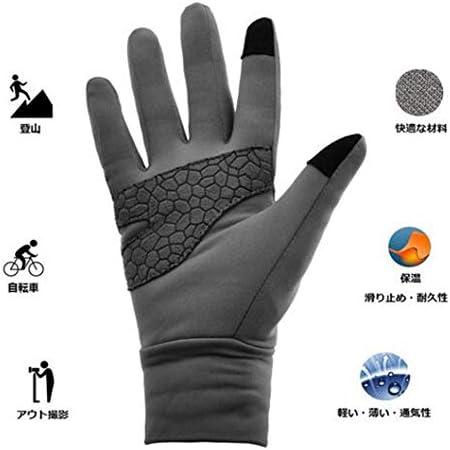SMILE ドライビンググローブ タッチパネル 手袋 自転車グローブ 登山 手袋 アウトドア グローブ スマホ対応 防風 防寒 シリコン 滑り止め付き 男女適用