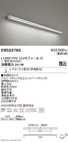 ENDO LEDラインサインボード照明 FHF32形相当 昼白色5000K 防雨形 レクタングル配光 ERS5279S (ランプ付) B07HQ6RPFR