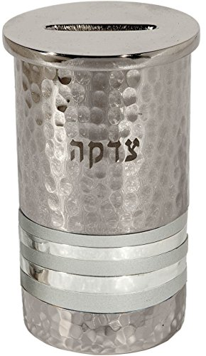 Hammered Tzedakah Box Round - Silver Rings