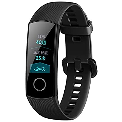 HUAWEI Glory Bracelet 4,50M-Waterproof,Swimming action Recognition,Heart Rate Detection,Scientific Sleep for Android & iOS by WoCoo