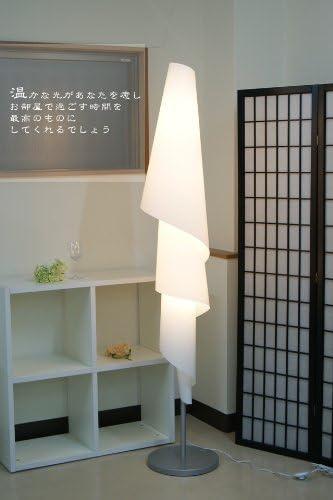 Floor Lamp JK170L Contemporary Modern Lighting