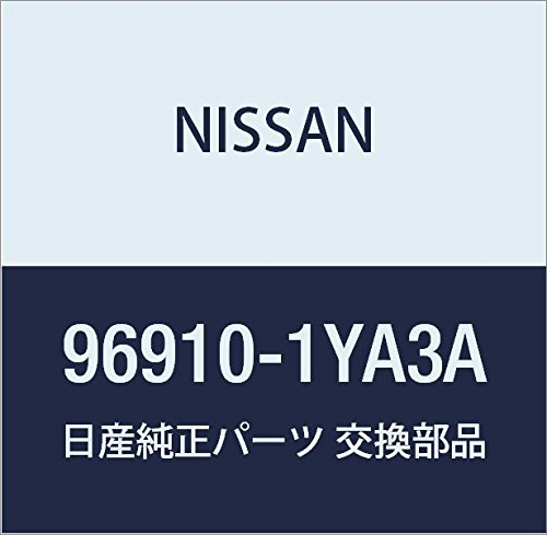 NISSAN (日産) 純正部品 ボツクス アッセンブリー コンソール フロント フロアー エルグランド 品番96910-3GP6B B01LYX9YLC エルグランド|96910-3GP6B  エルグランド
