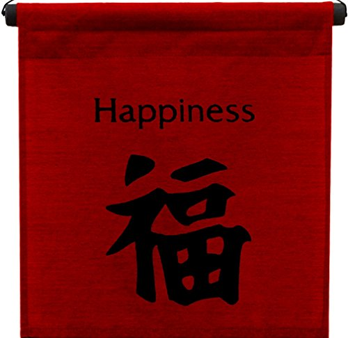 Large Cotton Scroll Inspirational Quotes Wall Hangings Happiness Wall Decor Art Affirmation Motivational Banner (Red Burgundy)