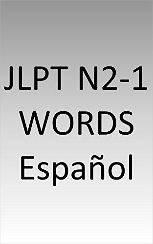 JLPT N2-1 words Spanish (Spanish Edition)