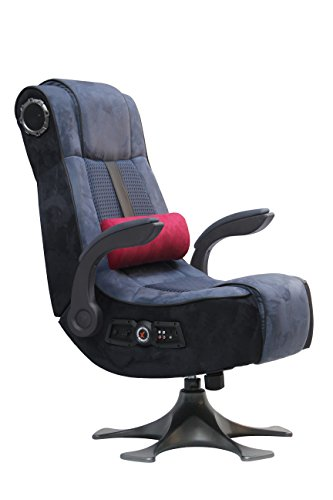 X-Rocker 5129201 Pedestal Video Gaming Chair 2.1