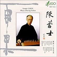 Plays Zheng Solos (China)