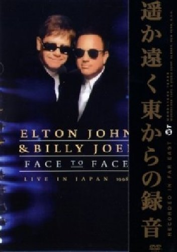 Elton John And Billy Joel - Face To Face - Live In Japan 1998 - IMPORT