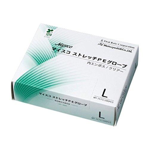 【ケース販売】マイスコ ストレッチPEグローブ L 200枚入×40箱 B07BFV85KR