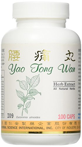 Ease Supplement - Back Ease Formula Dietary Supplement 500mg 100 capsules (Yao Tong Wan) I09 100% Natural Herbs