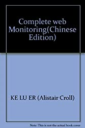 Complete web Monitoring(Chinese Edition)