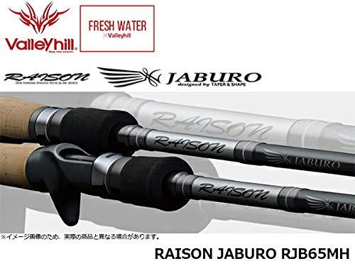 バレーヒル(ValleyHill) RAISON JABURO RJB65MH 40008   B00MWK3XSW