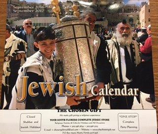 Jewish Calendar - Sept. 2016-Sept. 2017