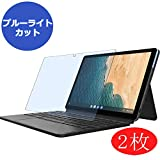 """[2 Pack] Synvy Anti Blue Light Screen Protector for Lenovo IdeaPad Duet Chromebook 10.1"""" Screen Film Protective Protectors [Not Tempered"""