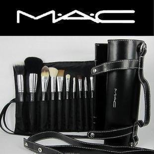 16pcs Professional Cosmetic MAC Makeup Brushes Set with Pu Leather Cover: Amazon.co.uk: Beauty