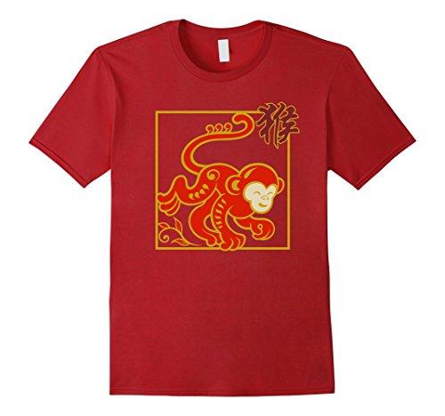 Zodiac Monkey T-shirt - 4