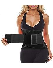 SIHOHAN Midjebälte, fitnessbälte justerbar, midja trimmer bälte träningsbälte, bantning midjetränare midjeformning, midjebälte för män och kvinnor