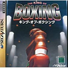 King of Boxing [Japan Import]