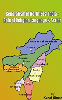 the role of religion in india 2 the role of religion on human resource management (hrm) practices in india 14 the religion expects individuals to share a percentage of their income with the.