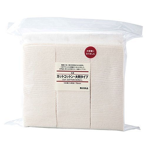 MUJI Japan 2015 Autumn Latest ver. Makeup Facial Soft Cut Cotton Unbleached Large Size 90x70mm 135pcs by Muji 37318892