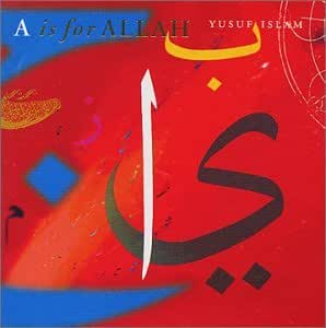 A is for Allah