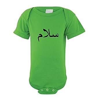 Arabic Peace Salam Black EMBROIDERED Cotton Kid Baby Bodysuit One Piece Apple Green Newborn