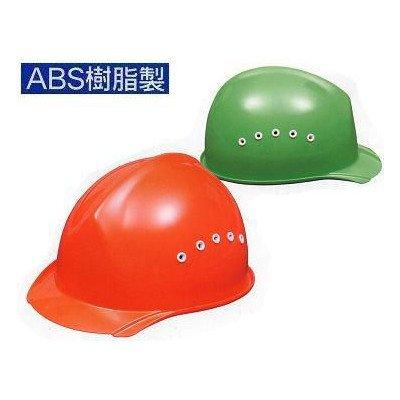 安全サイン8 安全ヘルメット 溝付野球帽タイプ 通気孔付 5個セット BH-15 カラー:コバルトグリーン B075SQN5BX