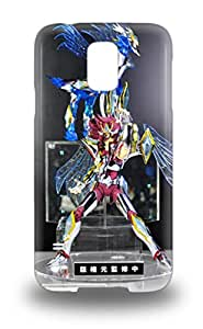 New Shockproof Protection 3D PC Case Cover For Galaxy S5 Japanese Bronze Saint Seiya Dragon 3D PC Case Cover ( Custom Picture iPhone 6, iPhone 6 PLUS, iPhone 5, iPhone 5S, iPhone 5C, iPhone 4, iPhone 4S,Galaxy S6,Galaxy S5,Galaxy S4,Galaxy S3,Note 3,iPad Mini-Mini 2,iPad Air )
