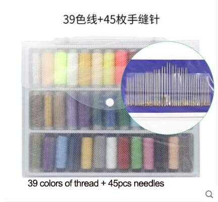 Embroidery Needles - Sewing Needle Stitching Quilt Needle Sweater Cross Stitch Sewing Needle embroidery needles Gold Tail Multi-Function Hand DIY by Embroidery Needles