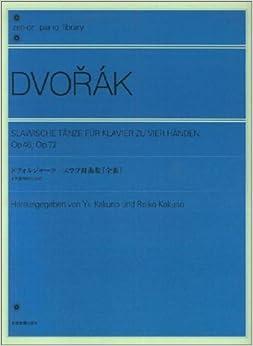 ドヴォルジャーク スラヴ舞曲集 [全曲] 作品46・作品72[連弾] 解説付 全音ピアノライブラリー (Zenーon piano library)