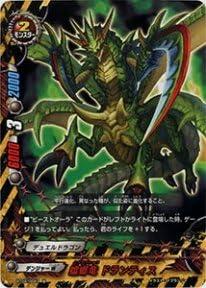 Amazon.com: FutureCard Buddyfight / Mantis Dragon, Drantis ...