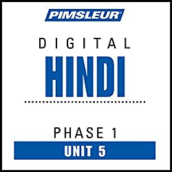 Hindi Phase 1, Unit 05